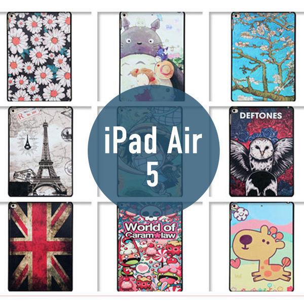 Apple iPad Air / 5代 彩繪卡通 彩繪軟殼 平板套 平板殼 保護套 保護殼