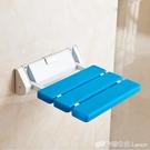 玄關椅 浴室摺疊座椅淋浴凳牆壁洗澡椅子掛壁式安全防滑無障礙扶手凳 檸檬衣舍