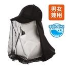 又敗家@日本NEEDS抗UV防蚊帽含防蚊蟲網682565(細目)戶外防蚊子帽防蚊面罩野外防蚊蟲帽登山防虫帽