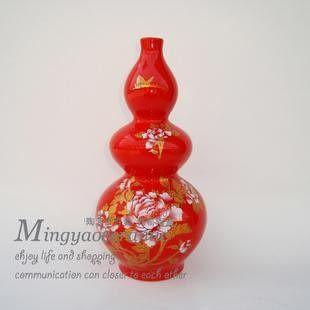 陶瓷葫蘆 節節高 大紅花瓶