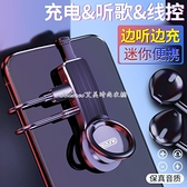 type-c耳機轉接頭蘋果8iphone7轉接頭lightning指環扣p20pro充電聽歌x手機11二合一轉換器 交換禮物