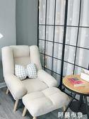 單人沙發 懶人沙發單人陽臺臥室小沙發迷你小戶型喂奶休閑簡易折疊沙發躺椅 igo阿薩布魯