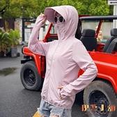 防曬衣女防紫外線帶帽薄款長袖外套防曬衫防曬服女潮【倪醬小舖】