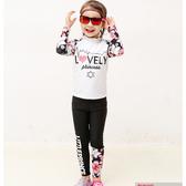韓國泳衣中大童長袖長褲防曬速幹潛水服兒童分體泳裝