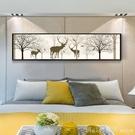 臥室裝飾畫床頭掛畫現代簡約背景墻畫客廳壁畫北歐風格麋鹿畫溫馨 YTL