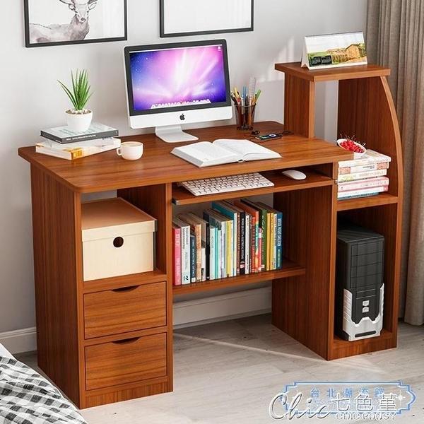 快速出貨 書桌 電腦台式桌家用簡約現代臥室書桌經濟型學生寫字台簡易辦公桌【新春歡樂購】
