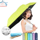 【雨之情】零UV輕薄五折-清新(6色)-...