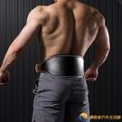 健身腰帶男深蹲硬拉專業運動護腰皮帶訓練裝備牛皮舉重鍛煉力量舉【勇敢者】