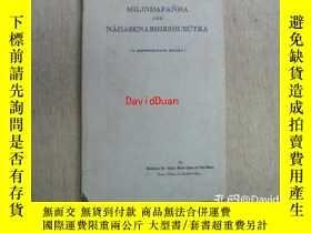 二手書博民逛書店Milindapañha罕見and Nāgasenabhikshusūtra : a comparative st