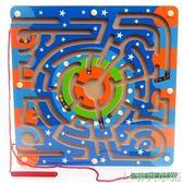 玩具 磁性環形迷宮木質木制早教益智力兒童走珠走球玩具寶寶2-3-5-6歲     非凡小鋪