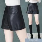 皮褲裙 pu皮短褲女士新款高腰韓版顯瘦a字闊腿皮褲大碼外穿靴褲 快速出貨