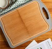西子千束菜板家用抗菌防霉實木占板不銹鋼切菜板廚房砧板整竹案板