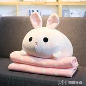 公仔抱枕被子兩用汽車辦公室抱枕靠墊 被子毯子午睡枕空調毯二合一       瑪奇哈朵