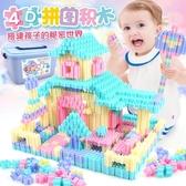 兒童益智積木玩具1-2-3-4-5-6周歲7拼裝男孩小孩女孩寶寶生日禮物【週年慶免運八折】