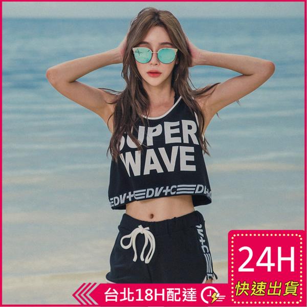 韓國字母圖騰黑色寬鬆背心三件式泳衣