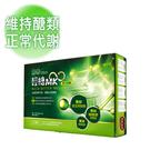 勝泰輕榶MK複方膠囊 60顆/盒-苦瓜胜肽 維持醣類代謝正常