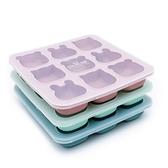 澳洲We Might Be Tiny 動物矽膠製冰烘焙模具 三色可選