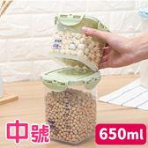 廚房用品 北歐風方形密封雜糧罐-650ml-中號 【KFS094】收納女王