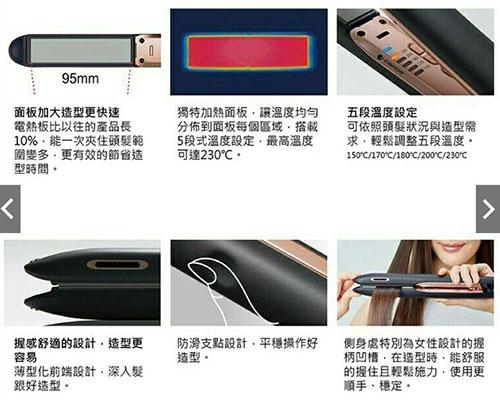 【現貨】Panasonic 【日本代購】松下 奈米水離子負離子 直髮夾 離子夾EH-HS99 - 黑色