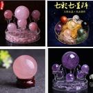 開光天然粉色水晶球擺件家居風水