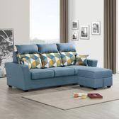 【森可家居】橋本L型淺藍色布沙發(三人座+收納型腳椅) 8ZX544-3 可拆洗