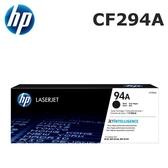 HP 94A/CF294A 原廠碳粉匣 黑色