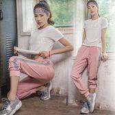 夏季瑜伽服套裝2018新款速干寬鬆T恤健身房健