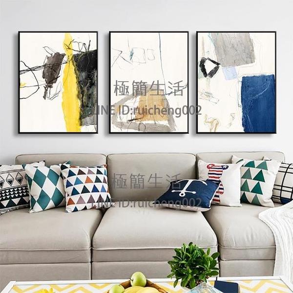 臥室床頭畫掛畫客廳裝飾沙發背景墻壁畫簡約現代抽象餐廳【極簡生活】