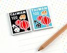 【收藏天地】台灣紀念品*郵票造型冰箱貼-九份(2色)