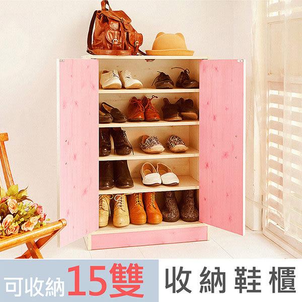 鐵力士 鞋櫃【百嘉美】 建- 北歐木紋鄉村風雙門鞋櫃(兩色可選) 櫃子 抽屜 書櫃 衣物收納