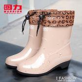 回力雨鞋女短筒成人雨靴時尚水靴夏季防水鞋女士防滑中筒膠鞋套鞋-Ifashion