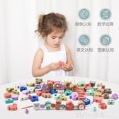 串珠兒童玩具益智穿繩積木寶寶早教1-2-3周歲穿珠子男孩女孩智力 俏girl