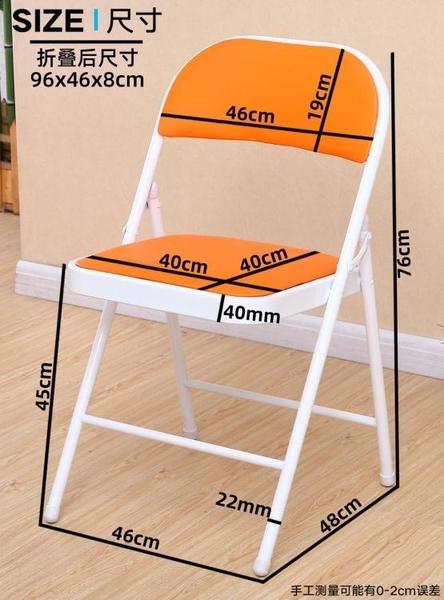 折疊椅 摺疊椅靠背凳子電腦椅子辦公室家用簡易麻將餐椅高成人便攜凳宿舍