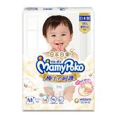 滿意寶寶 極上の呵護 紙尿褲(M)(124片/箱)(箱購產品)