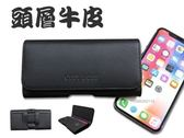 CITY BOSS 真皮 頭層牛皮 手機腰掛式皮套 ASUS ROG Phone ZS600KL /ZenFone Max Pro ZB602KL 腰掛皮套 手機皮套