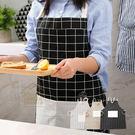 約翰家庭百貨》【AG251】日系棉質素雅方格口袋圍裙 煮菜烘焙 防污防髒圍兜 隨機出貨