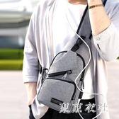 男士胸包  2019新款韓版潮戶外ins超火斜跨包運動帆布USB充電單肩包 LN4162【東京衣社】