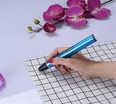 3d列印筆低溫塗鴉兒童立體列印筆3d畫筆pen繪畫筆禮物YYP 琉璃美衣