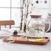 玻璃冷水壺耐熱防爆泡茶壺【YYJ-2582】
