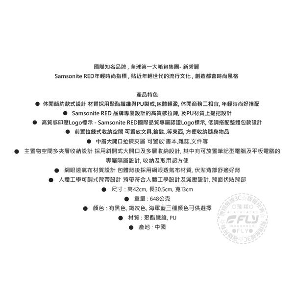 《飛翔無線3C》Samsonite 新秀麗 RED MIDNITE-ICT 筆電後背包◉公司貨◉黑色◉BU1-09001