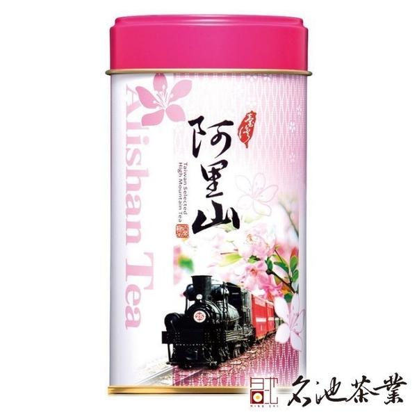 【名池茶業】春漾粉紅*阿里山清香型(150g*4罐)
