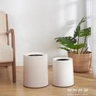 日式創意家用垃圾桶雙層客廳衛生間臥室辦公室北歐簡約可愛垃圾筒  【全館免運】