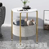 沙發邊幾臥室創意小桌子簡約北歐小型茶幾床頭小圓幾客廳小圓桌 NMS生活樂事館