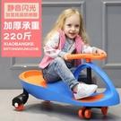兒童扭扭車1-3歲防側翻