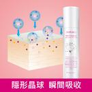 NARUKO森玫瑰水立方晶凍精華化妝水EX120ml
