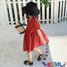兒童連身裙 2021夏季新款女童洋氣泡泡袖連身裙中小童可愛純色開衫公主裙 618狂歡