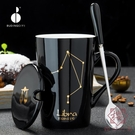 杯子陶瓷馬克杯帶蓋勺潮流情侶牛奶咖啡杯【櫻田川島】