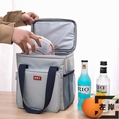 戶外野餐包加厚保溫飯盒袋手提包大容量保溫包帶飯【左岸男裝】