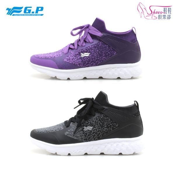 運動鞋.G.P熱銷新品輕巧休閒束口織布襪套運動鞋.黑/紫【鞋鞋俱樂部】【255-P5885W】