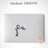 MacBook Air貼紙蘋果筆記本貼膜貼紙創意配件【橘社小鎮】